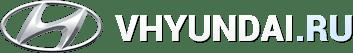 Сайт про автомобили Hyundai - vHyundai.ru